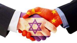 Israel China Trade