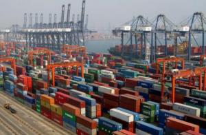 China Export Import Trade