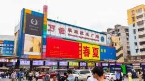 China garment wholesale market