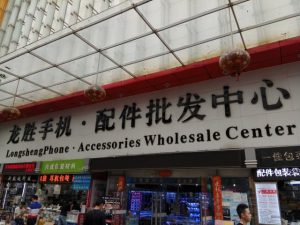 largest mobile phone accessories market