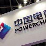 Power China Hydropower Station