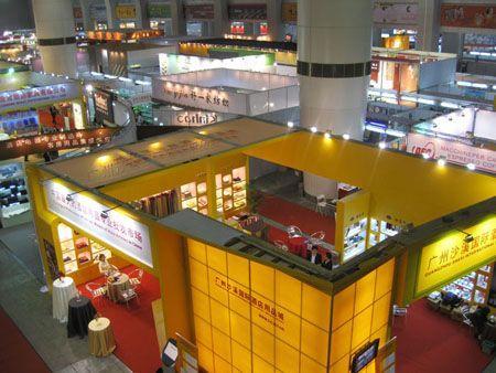 Guangzhou Sourcing Company